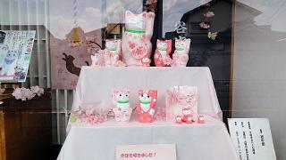 ピンクの招き猫.jpg