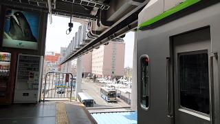湘南モノレール大船駅.jpg