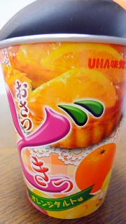 おさつどきっオレンジタル<strong>ト味.jpg