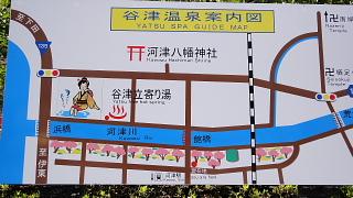 河津地図.jpg
