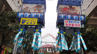 平塚七夕祭り1