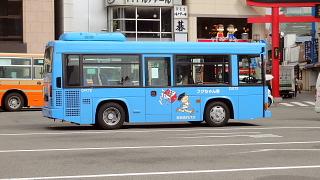 ふくちゃんバス