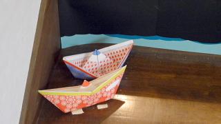 山手234番館船と波