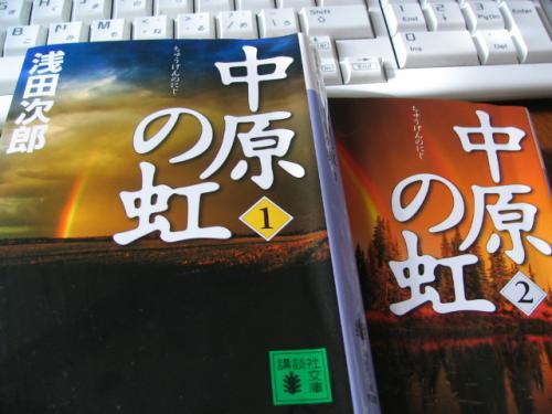 chuugennoniji_convert_20101125101403.jpg
