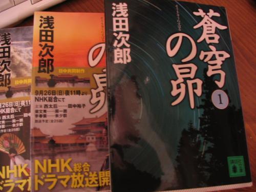 recommend+book_convert_20101114091307.jpg