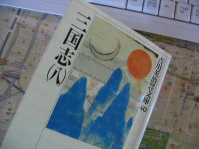 sanngokusi_convert_20110302103318.jpg