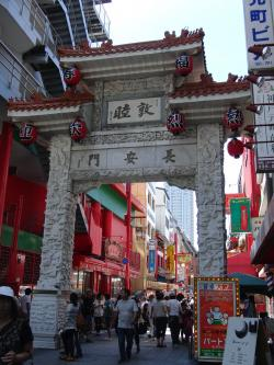 南京町1_convert_20100830120751