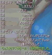 ss10082803.jpg