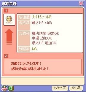 ss10082808.jpg