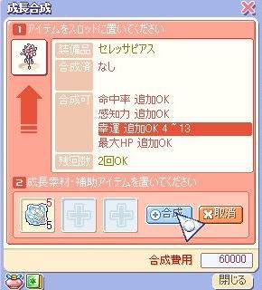 ss10090702.jpg