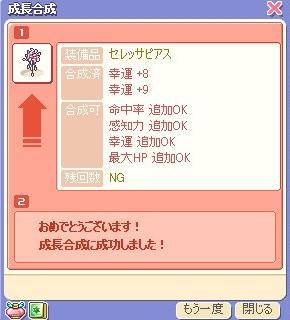 ss10090703.jpg