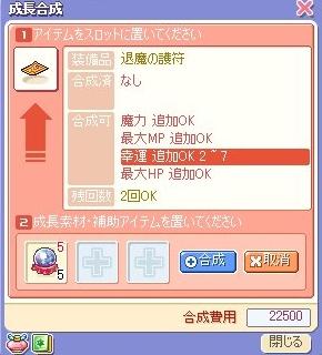 ss10101803.jpg