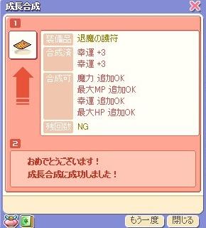 ss10101804.jpg