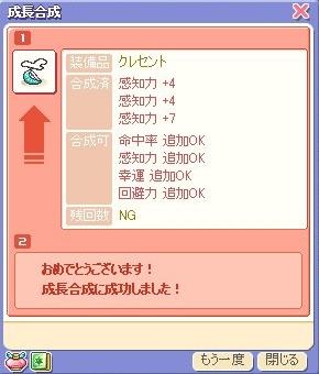 ss10101807.jpg