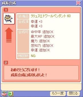 ss10101808.jpg