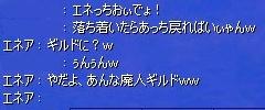 ss10110105.jpg