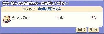 ss10110304.jpg