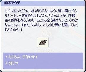 ss10111508.jpg