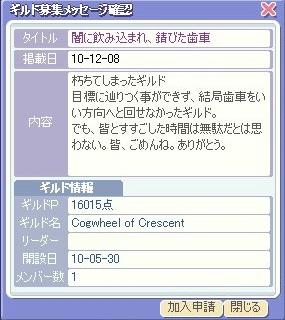 ss11011901.jpg