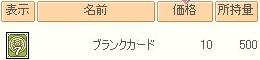ss11013003.jpg