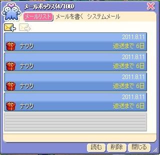 ss11081001.jpg