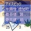 ss11082507.jpg