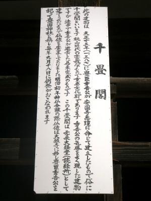121011-30.jpg