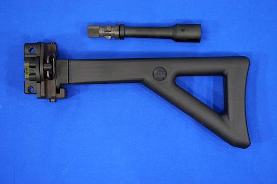 VFC MP5KPDW2