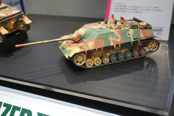 全日本模型ホビーショー8