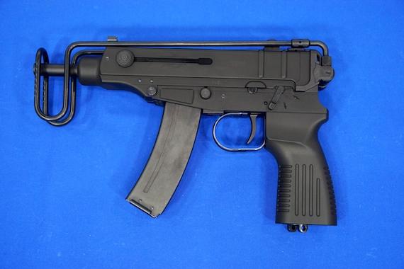 KSC vz61 4