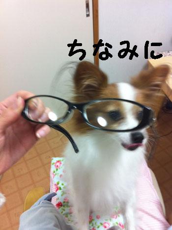 __4のコピー
