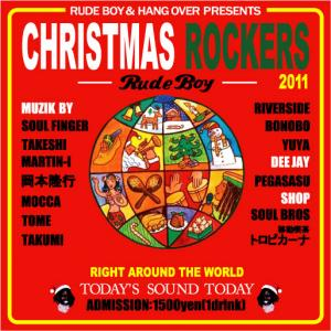 christmas-rockers-2011-完成