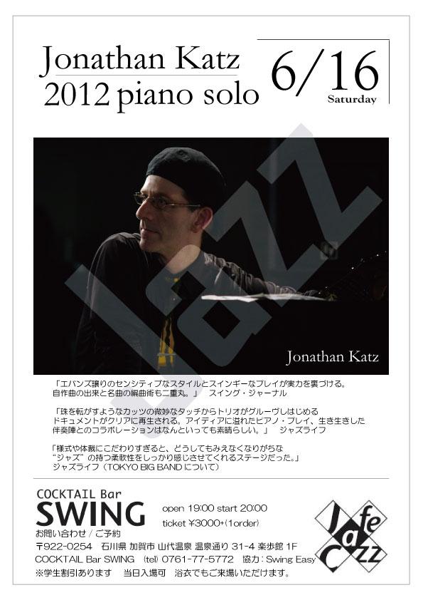 JonathanKatz20120616liveps.jpg