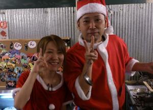 クリスマス ブログ
