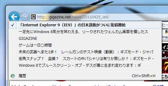 IE9-14.jpg