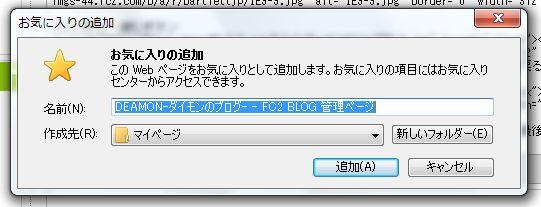 IE9-15.jpg
