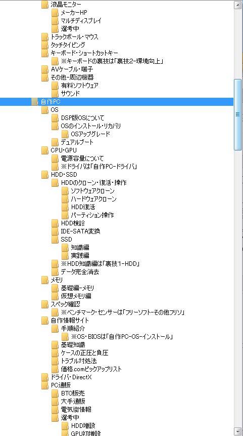 IE9-16.jpg