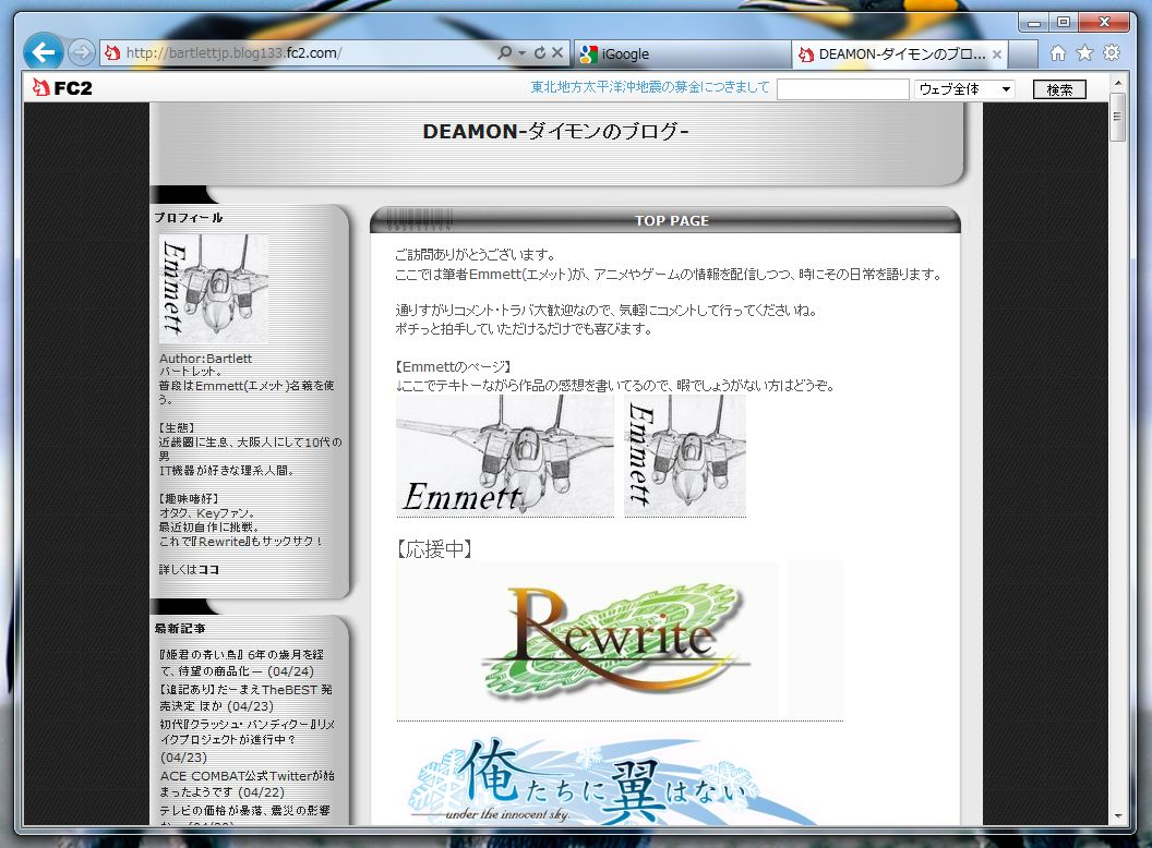 IE9-2.jpg