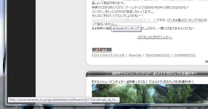 IE9-4.jpg