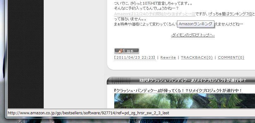 IE9-5.jpg