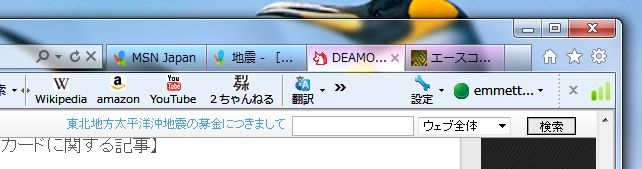 IE9-7.jpg