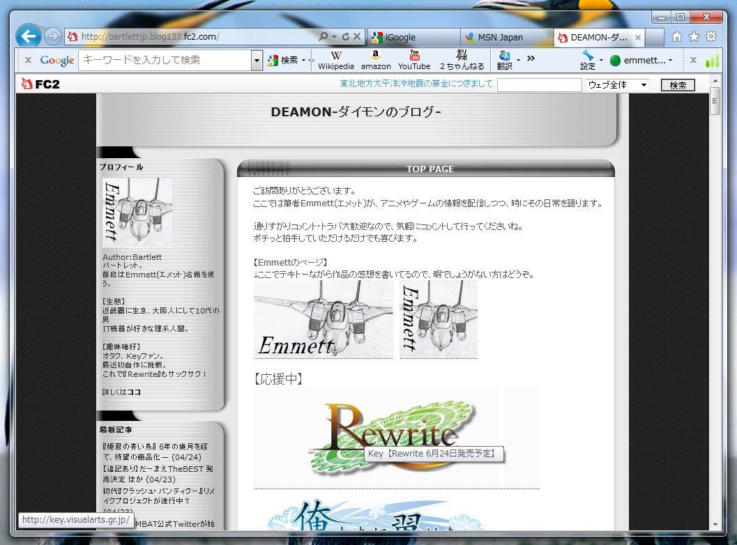 IE9.jpg