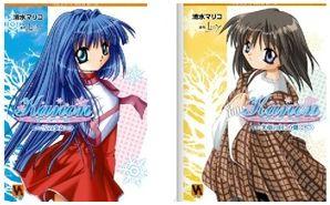 Kanon-novel.jpg