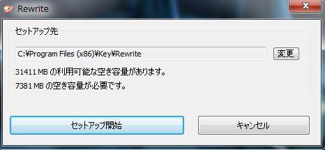 RewriteInst01.jpg