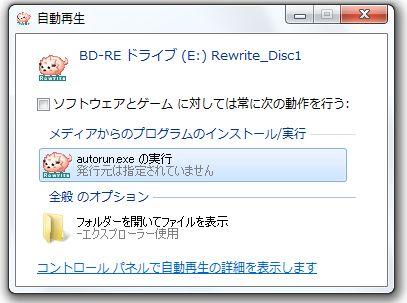 RewriteInst08.jpg