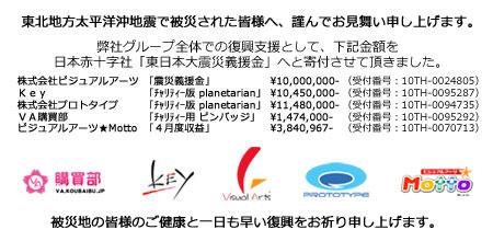 key_kokuchi_0525.jpg