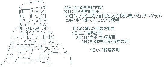 sindesimae01.jpg