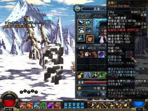 ScreenShot2010_1223_033058359.jpg