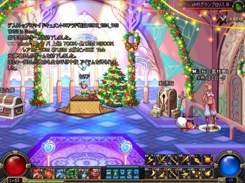ScreenShot2010_1224_115636546.jpg