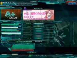 screen00006.jpg